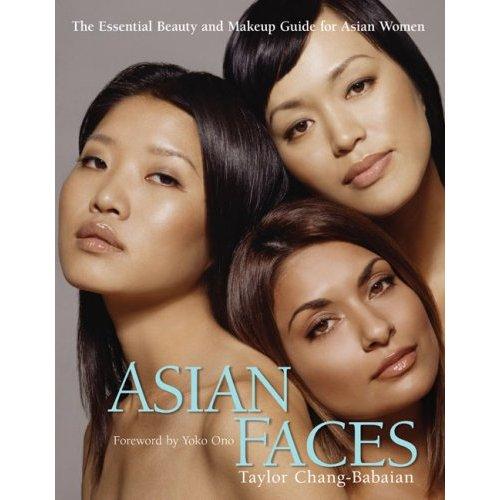 asianfaces.jpg